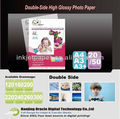 Double Side Card Paper, glossy surface, sheet size