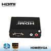 /product-detail/support-3d-converter-yprpb-to-hdmi-570074099.html