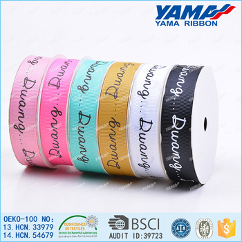 High grade party decoration 25mm custom printed ribbon logo