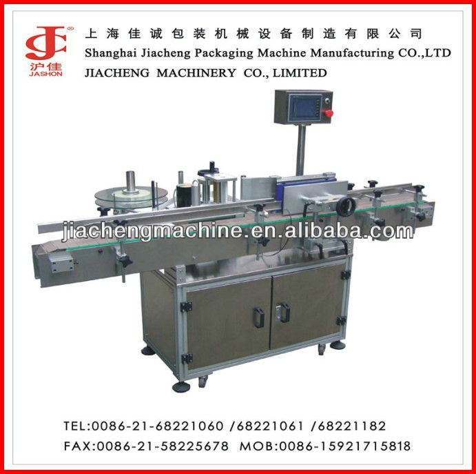 Automatic efficient one sides bottle sticker labeling machine