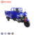 2019 China Chongqing Popular Three Wheel Motorcycle Parts, Adult Trike, Tricycles