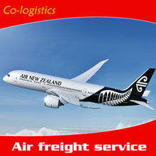 professional air cargo handling cost from China to Montreal--Alexr(Skype:colsales31)