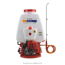 708 Agricultural Knapsack Gasoline Engine Powered Sprayer