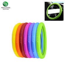 Creative Massage silicone steering wheel cover