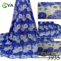 2017 High quality royle blue beaded sequined african french net lace fabric