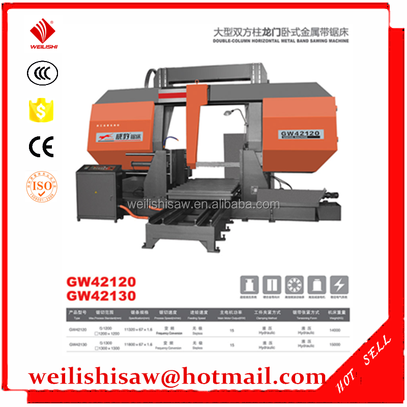 H-1300 Double-column Horizontal Metal Band Sawing Machine GW42130