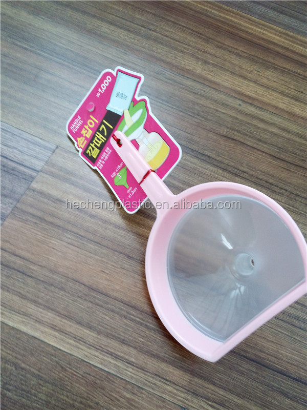 plastic square hopper