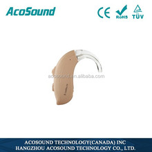 Alibaba AcoSound Acomate 420 BTE High Quality Standard Well Sale Digital Deaf voice recorder hearing aid function
