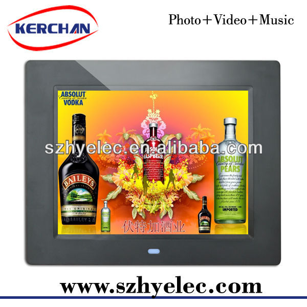Shenzhen digital frame/six pictures photo frames/lcd memories digital picture frame(DPF9805)