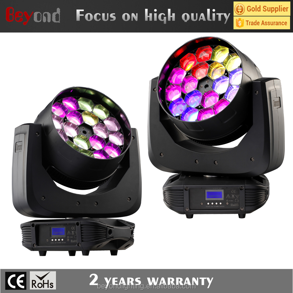 Wholesale price pro audio LED moving head light with dj effect