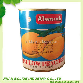 2016 new products canned yellow peach halves in syrup