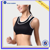 Last Design Factory Wholesale Yoga Bra Tops Padded Skinny Cheap Sports Bras