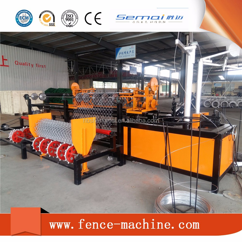 PLC Control 2.5m Fully Automatic Chain Link Fence Machine