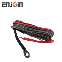ENJOIN Sample Available Synthetic Winch Rope