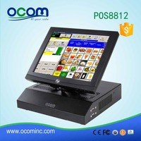 "POS8812 --- Bar Code Scanner, Receipt Printer, Customer Pole Display, Keyboard, Cash Drawer Included 12"" Retail POS System"