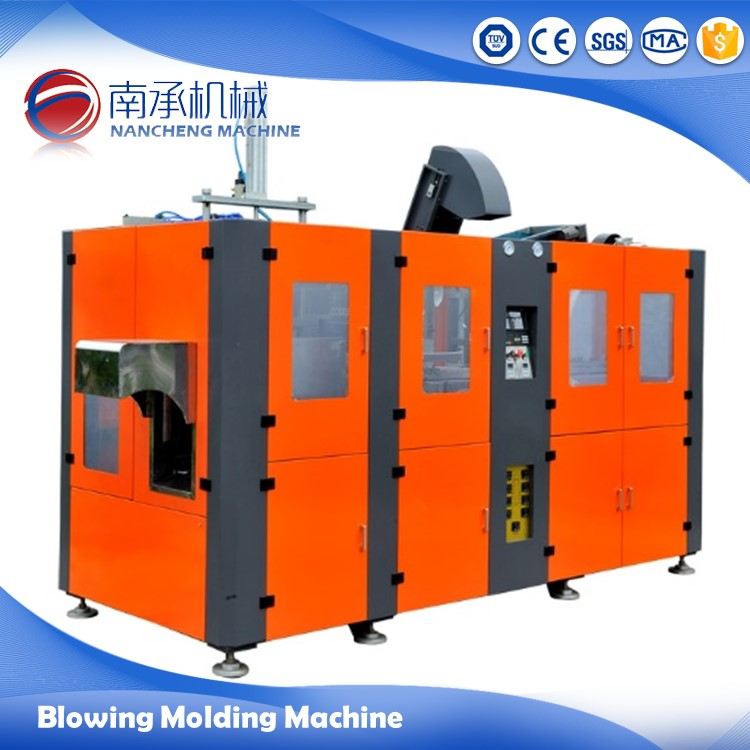 Plastic Molding Machine Fully Automatic Advantages And Disadvantages Of Blow Moulding