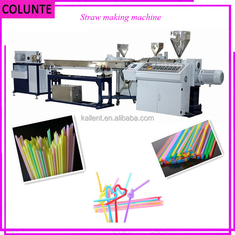 Price of Single Color Plastic Drinking Straw Extrusion Machine