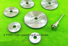 Mini high-speed hacksaw blade small woodworking acrylic cutting metal saw blade