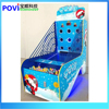 Snow Brawl Children Shooting Game Machines for Sale