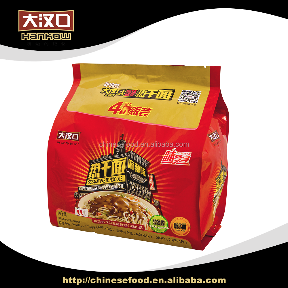 Hot brand chinese wholesale instant noodle maker
