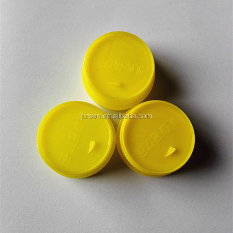 Yellow bottle lid cap plastic bottle plastic cap for roll on bottles