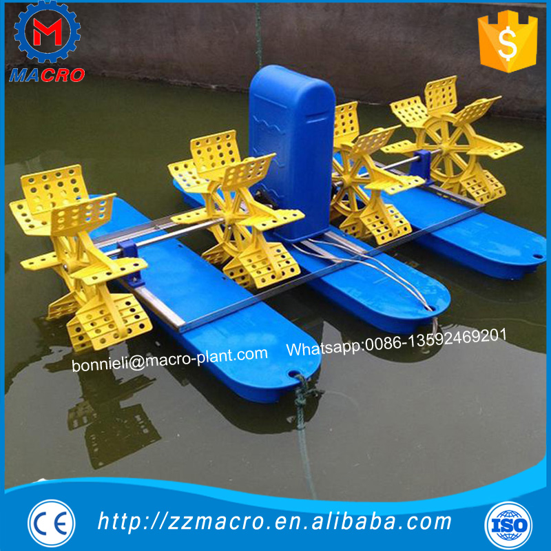 Powered 400w solar paddle wheel aerator