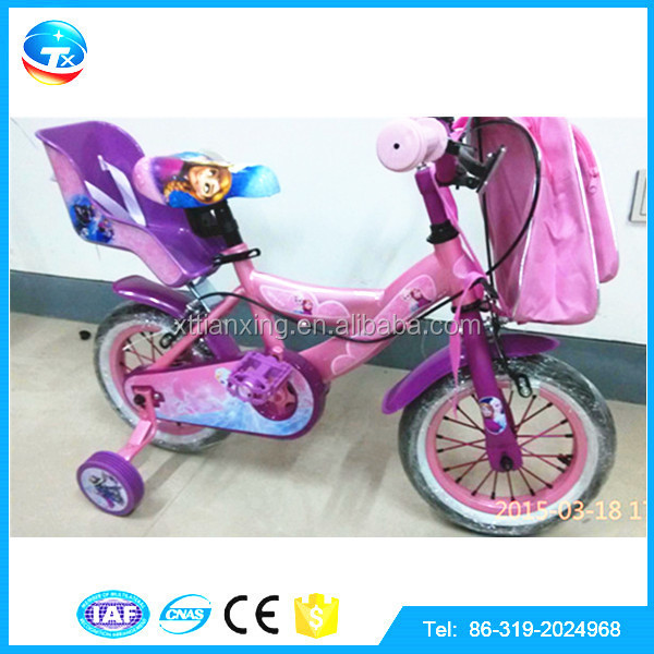 2015 Hot sale Freestyle Children Bike/ Children Bicycle/ Kids Bike Colored