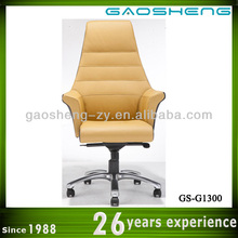 big boss leather swivel chair for sale GS-G1300
