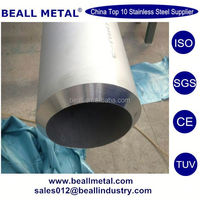 1.4563 Inconel Seamless round pipe factory