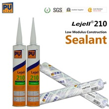 high performance low modulus PU sealant for construction polyurethane paintable sealant Lejell 210