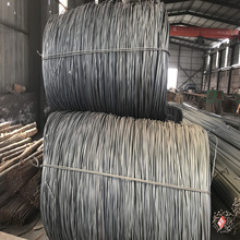 competitive price and high quality low carbon steel wire rod hs code