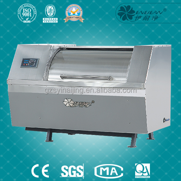 denim industrial washing machine for jeans manufacturing plant