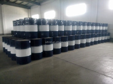 Polyisobutylene (PIB)/ engine oil additive/lubricant