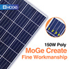 100w 150w 200w poly high energy yingli solar panel with full certification