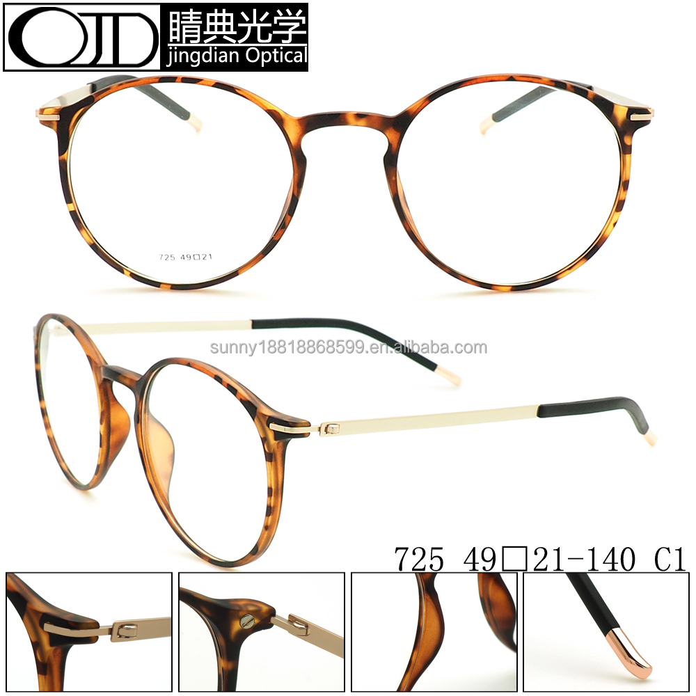 2016 Optical Frames Manufacturers In China,Pop Eyewear ...