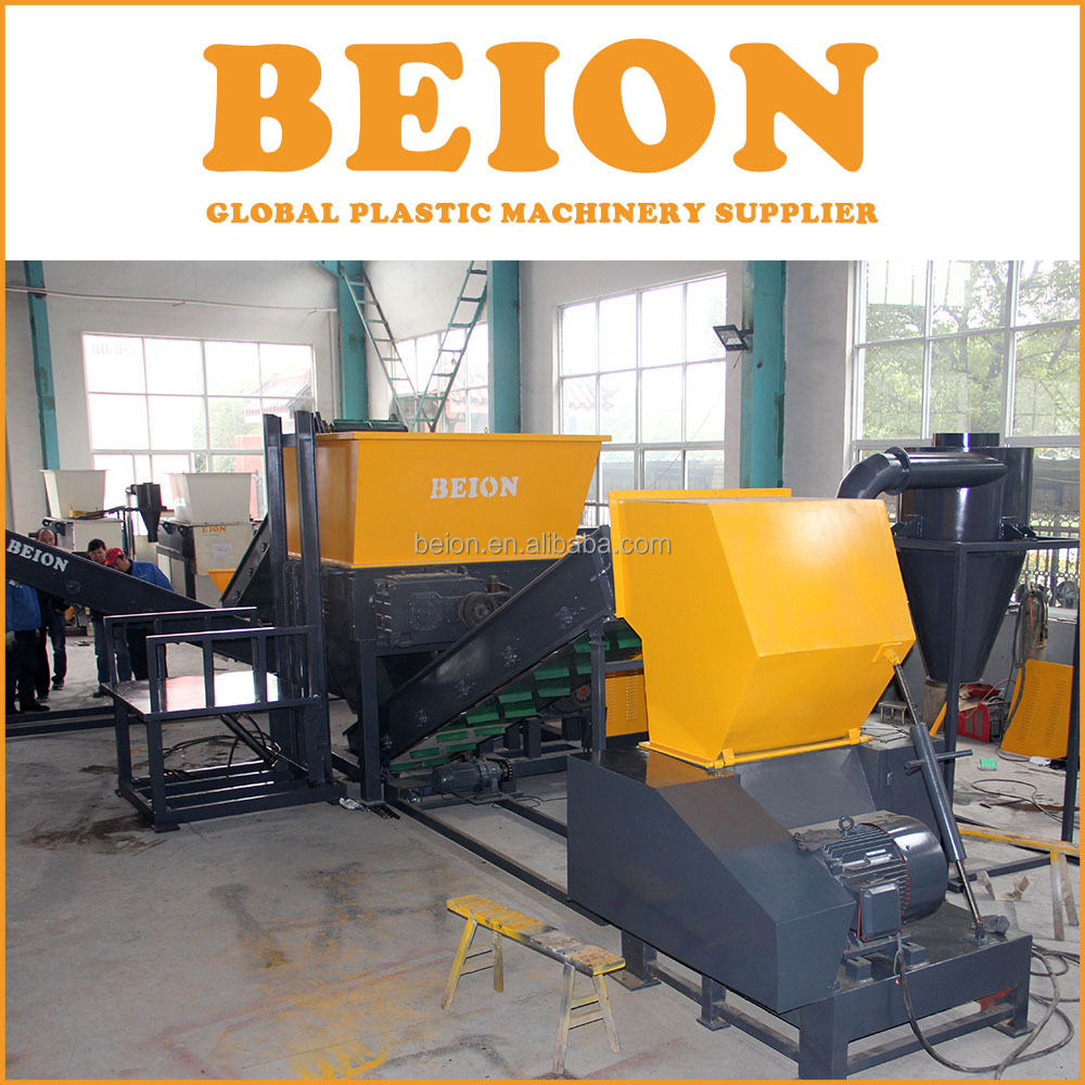 BEION China new good quality agriculture film shredding machine
