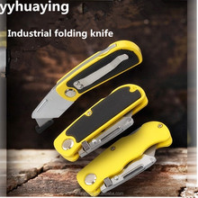 Factory dirct best-selling fashion safety box cutter folding utility knife