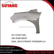 Auto parts front fender for Chevrolet sail metal body parts