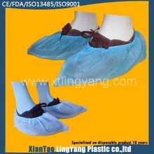 fashion rubber shoe covers
