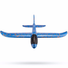 Guadcopter Drone hand throw control airplane aircraft float plane
