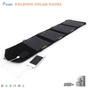 4 folding solar panel 14w for tablets, smartphone