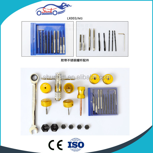 Fuel Filter Assembly and disassembly tools oil filter removal tool