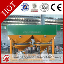 HSM Professional Lifetiem Warranty Jig Separator For Extracting Gold Ore
