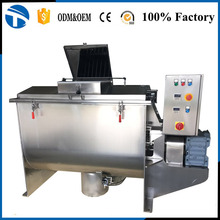 Wheat Flour Mixer Machine Price, Detergent Powder Mixer Machine