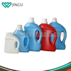 Various sizes PE Bottle Round for Laundry, Liquid Detergent