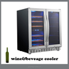 new products side by side compressor wine&beveage cooler USF-66B