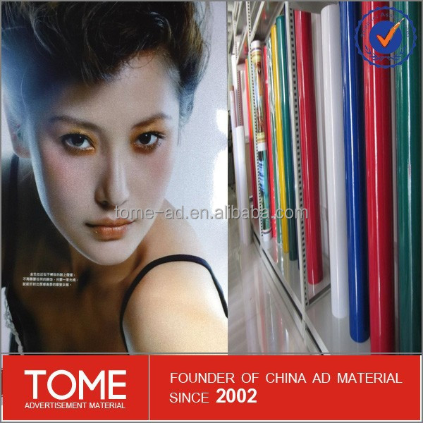 <strong>A0</strong> size light box reflective film, pvc reflective film