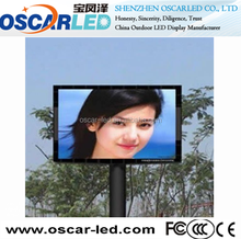 DIP 6.67mm high waterproof full color free china hd sexy videos outdoor commercial advertising led display screen
