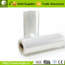 plastic chill pack polyethylene/polyamide pa pe nylon 11-layer co-extrusion barrier films