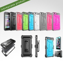 360 rotate switch stand double layer hybrid back phone case with tpu pack resistance bumper & built in screen protector